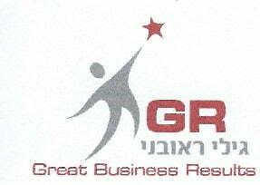 גילי ראובני-יועצת ארגונית ומאמנת עסקית ואישית